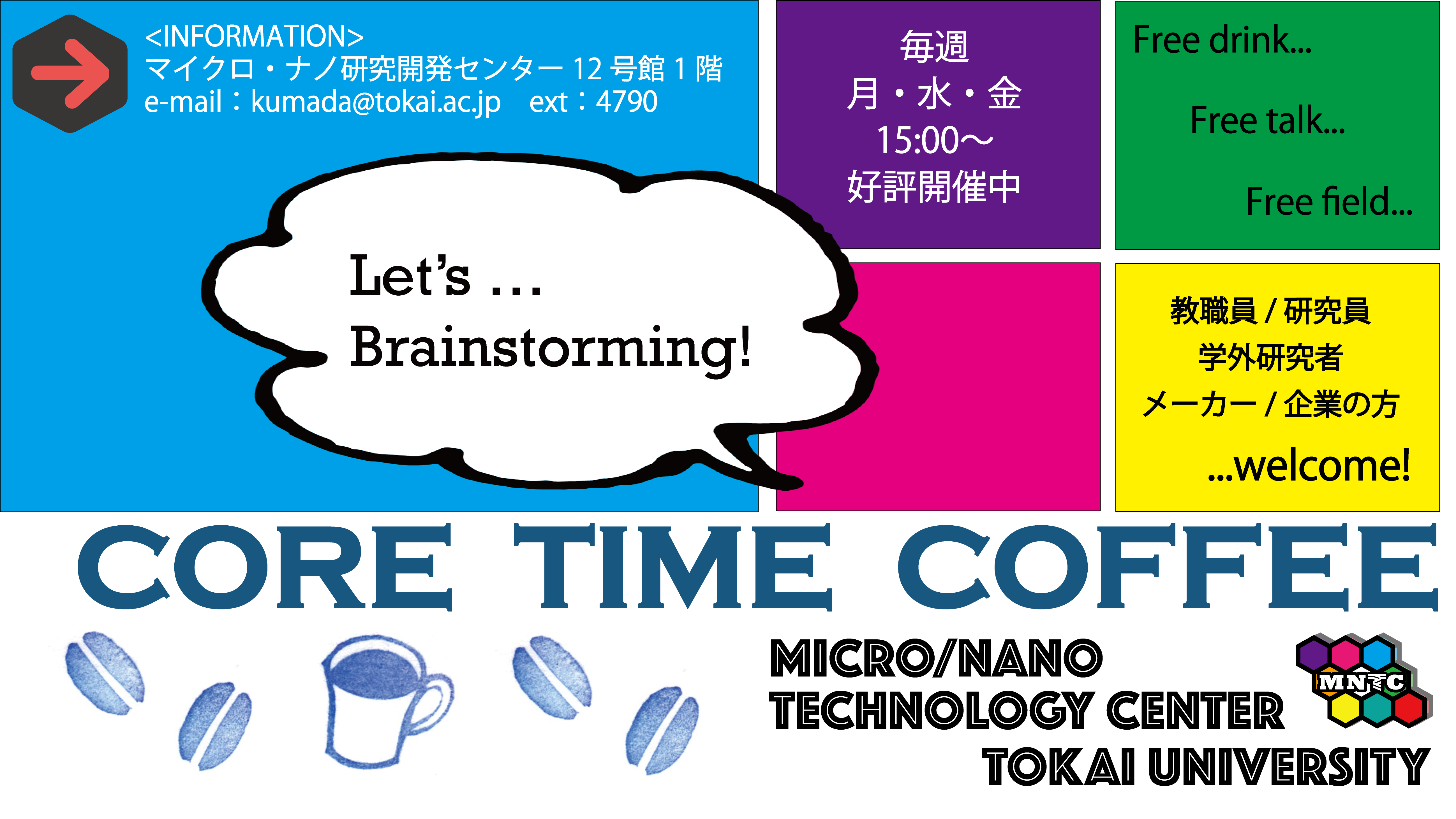 CORE TIME COFFEE