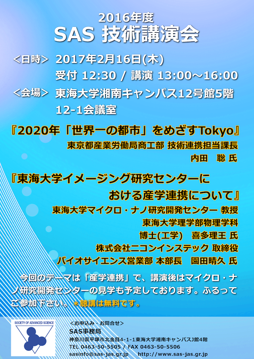 news_2016_04